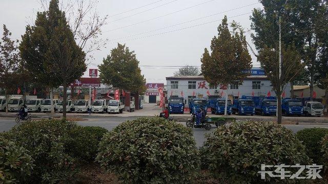 邯郸市冉旗汽车销售有限公司