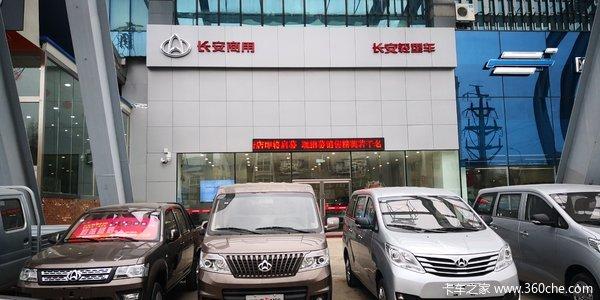 沈阳东迈汽车销售有限公司