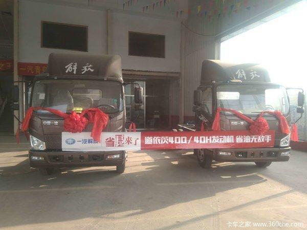 秦皇岛市久耀汽车销售有限公司