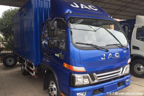 北京最后7台江淮骏铃6.2米整车,抓紧最后的机会,欲购从速了。