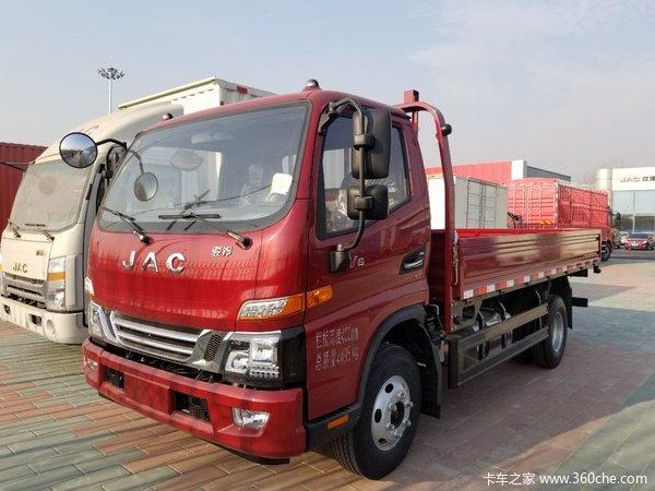 骏铃国V排放。北京最高标准车型已到现车,欢迎选购。