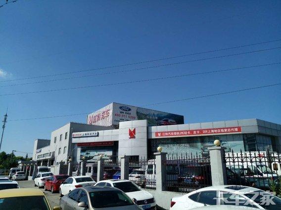 上海科达盛汽车销售服务有限公司