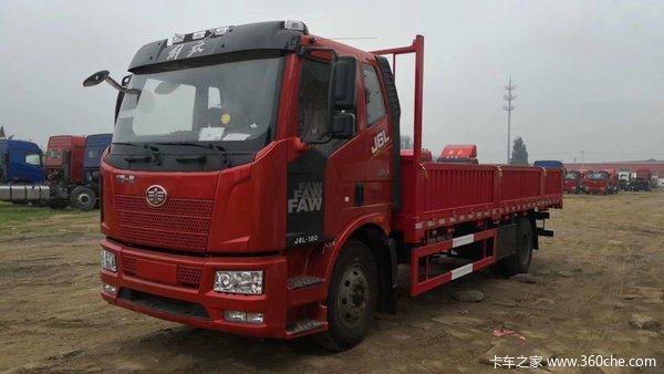解放J6L载货车让利0.55万促销中