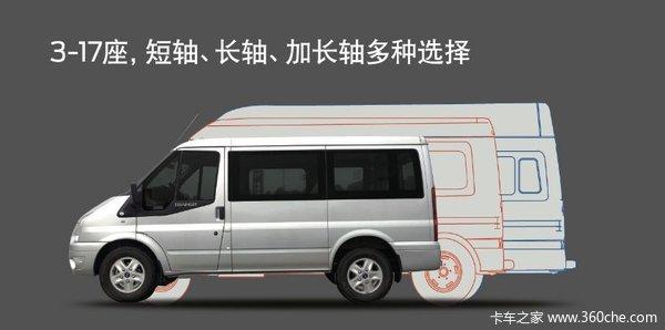 清远江铃福特新全顺预付20000元即订购
