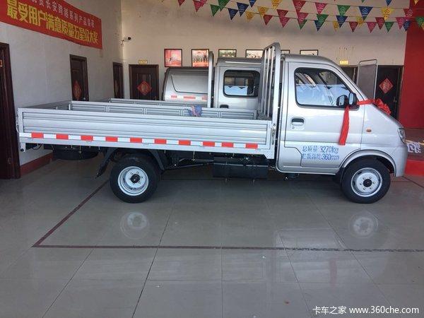 新豹MINI载货车限时优惠0.3万
