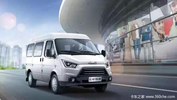 江铃福特特顺车型订车可享2000抵5000