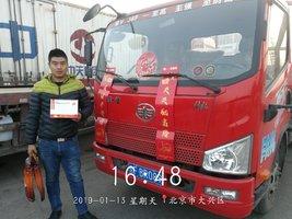 北京宏特解放轻卡新春大拜年活动,上门给客户拜年了!