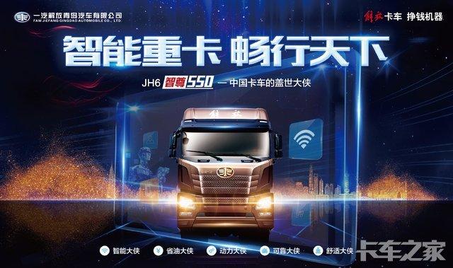 深圳市广鹏通汽车销售有限公司