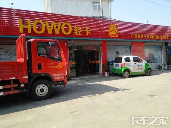 宁波新重汽曼德卡汽车销售有限公司