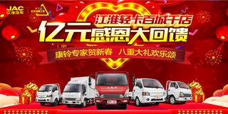 重庆康铃汽车销售有限公司