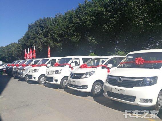乌鲁木齐隆鑫神琪汽车销售有限公司