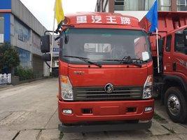 贵阳王牌7系载货车让利1.2万促销中 只此一台 先到先得