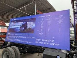 重载先锋,多拉快跑--福田时代M3-D30新品上市