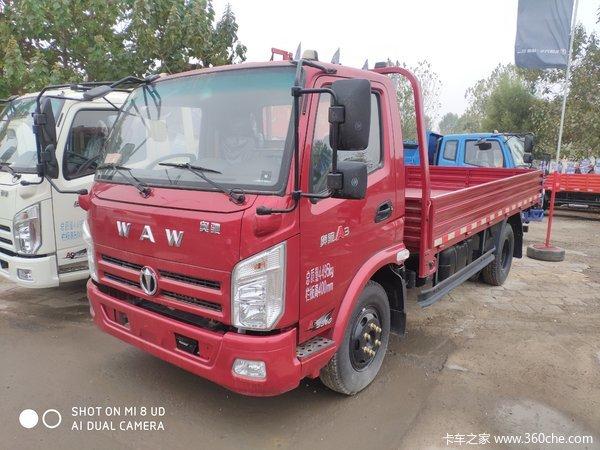 飞碟奥驰 A3系列 115马力 4.15米单排厢式轻卡(FD5041XXYW17K5-2)