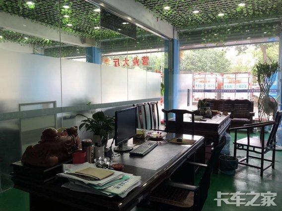 深圳市君旺汽车销售有限公司