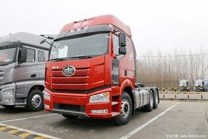 解放J6P420 800L油箱牵引车火热促销中 让利高达1万