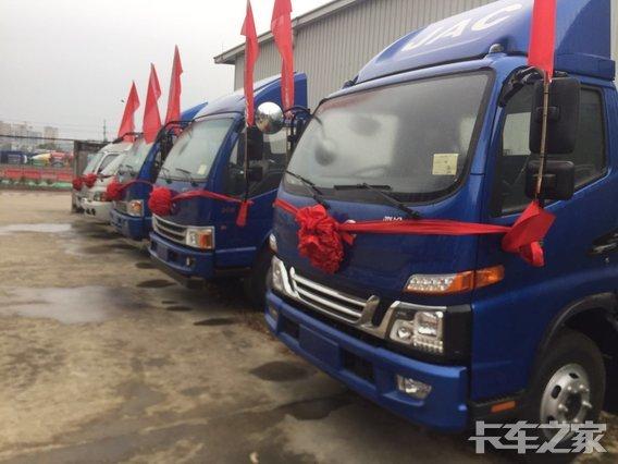 广州骏益汽车销售服务有限公司