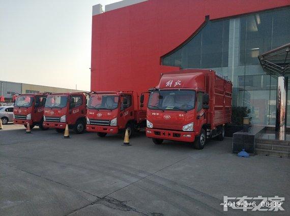 淄博一汽销售服务有限责任公司(一汽解放轻卡)