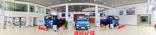 上海华星鸿启汽车销售服务有限公司