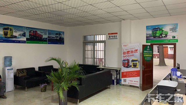 成都和创永诚汽车销售服务有限公司
