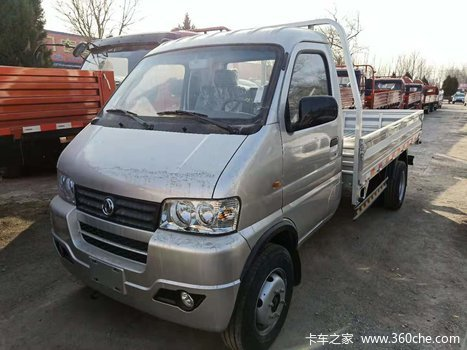 北京航诚佳业汽车销售有限公司(途逸)