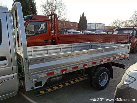 北京航诚佳业汽车销售有限公司