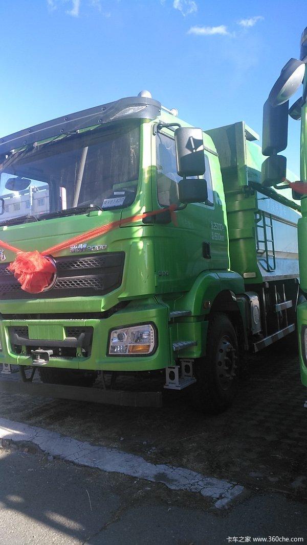 陕汽重卡 德龙新M3000 350马力 6X4 5.6米城建渣土车自卸车(SX3250MB3841B)