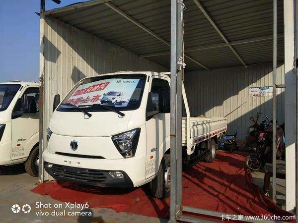 新车到店 缔途GX自动挡载货车仅需8.38万元