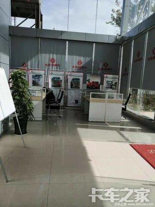 云南宝道汽车销售服务有限公司