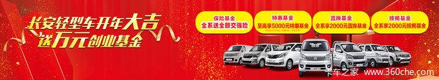 北京燕兴宏达汽车服务有限公司