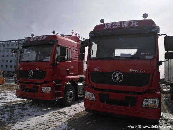 陕汽重卡 德龙X3000 460马力 6X4牵引车(SX4250XC4Q)