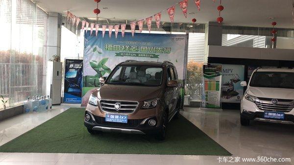 阜阳市晟旺汽车销售服务有限公司(福田祥菱)