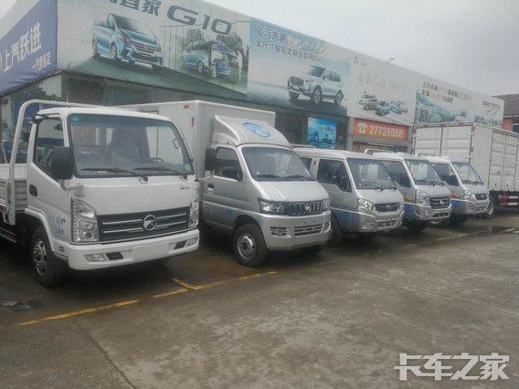 宁波市凯捷汽车销售服务有限公司(凯马)