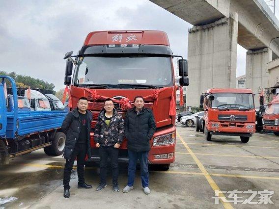 杭州鸿胜汽车服务有限公司