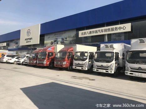 北京互环联动汽车销售有限公司