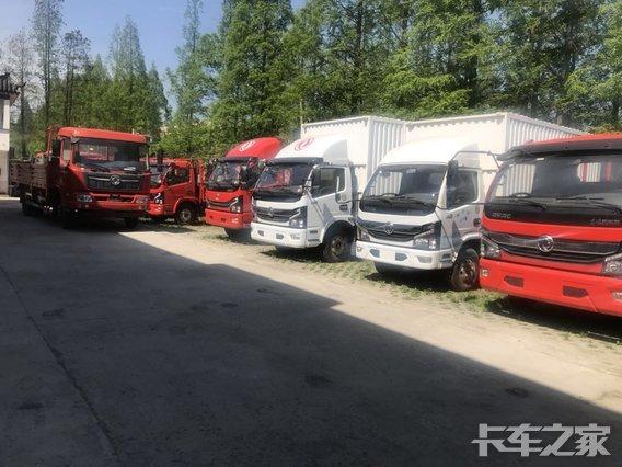 杭州卡盟汽车贸易有限公司(东风凯普特)