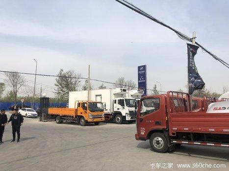 北京互环联动汽车销售有限公司(时代店)