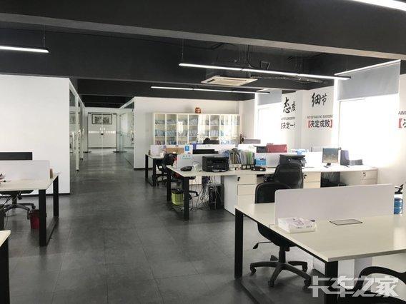 杭州卡盟汽车贸易有限公司(东风商用车)