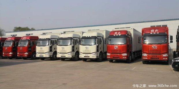 北京驰洋汽车贸易有限公司