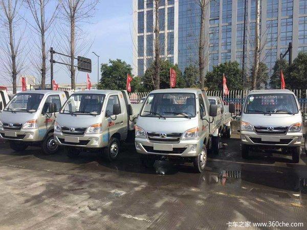 3.7米北汽黑豹柴油小卡仅售5.38万优惠0.7万限量特卖