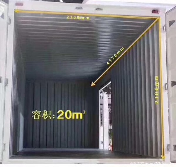 KV100三人座20立方宽厢新品上市促销价13.98万包牌!