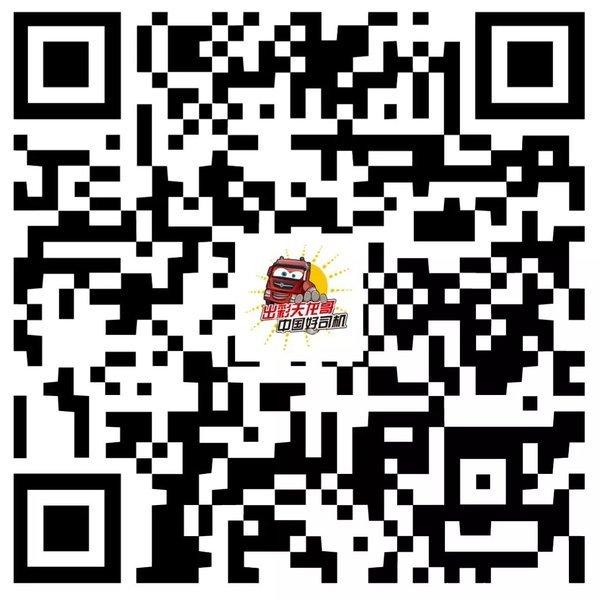东风商用车第五届天龙哥大赛火热报名中!