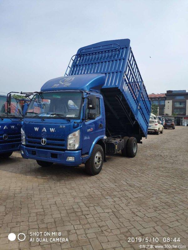 五征x3自卸车_奥驰X3自卸高栏限时促销中_衡水市五征车销售服务优惠