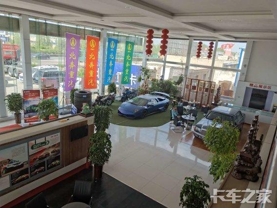 大同市云州区华硕汽车销售有限公司