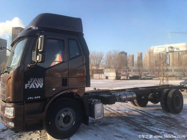 一汽解放 J6L中卡 240马力 6X2 6.8米仓栅式载货车(CA5250CCYP62K1L5T3E5)