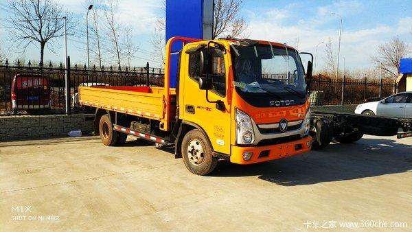 在北京能上牌的奥铃CTS载货车火热促销中 让利高达1万