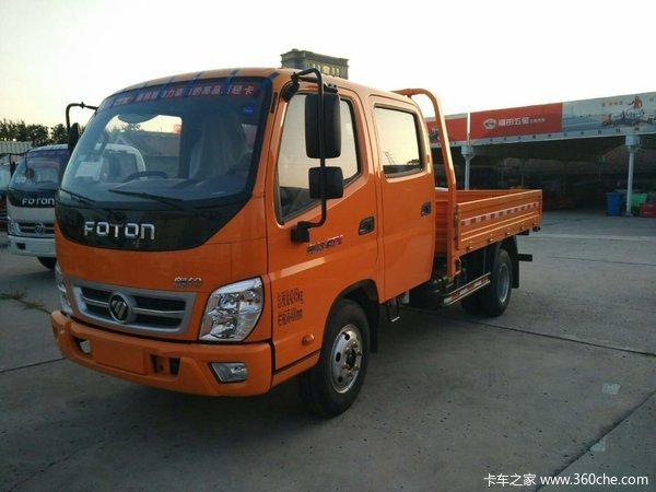 在北京能上牌的奥铃CTX载货车限时促销中 优惠1万