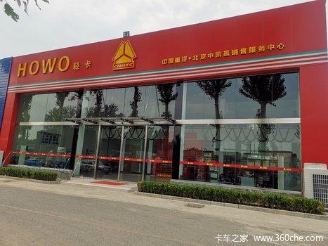 北京中凯赢汽车贸易有限公司