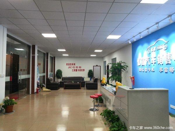 苏州忆富汽车销售服务有限公司