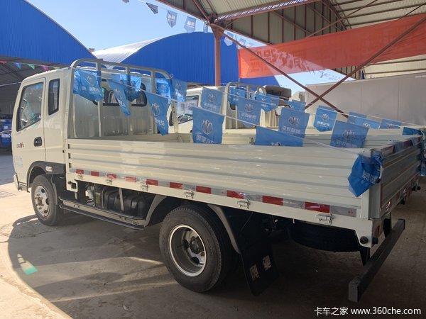 赤峰金瑞峰奥驰V1现车优惠(小蓝牌车型)